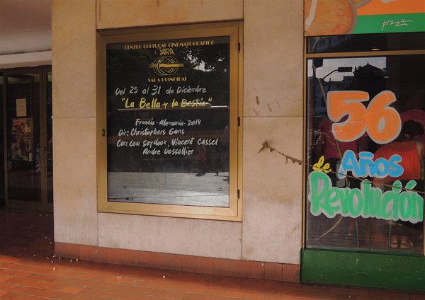 La Havane, programme du ciné Yara 2015