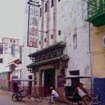 La Havane, ciné Aguila de Oro, photo droits réservés