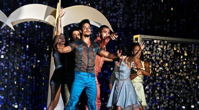 Des nouvelles de la danse contemporaine cubaine