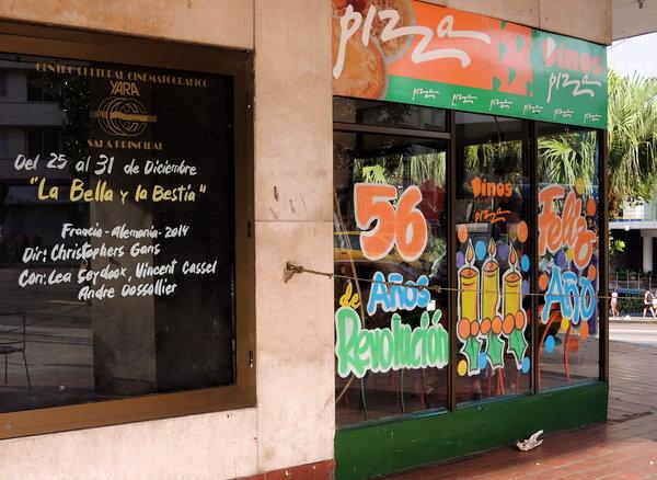 Ciné Yara : francophilia 2014