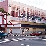 La Havane, CIné La Rampa, façade sur la calle O