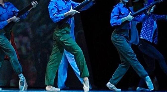 Ballet Nacional de Cuba, Vilma, d'après une photo d'Abel Rojas 2015