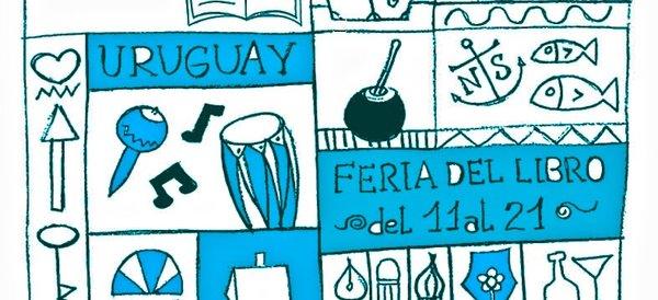Bannière de la Feria Internacional del Libro 2016